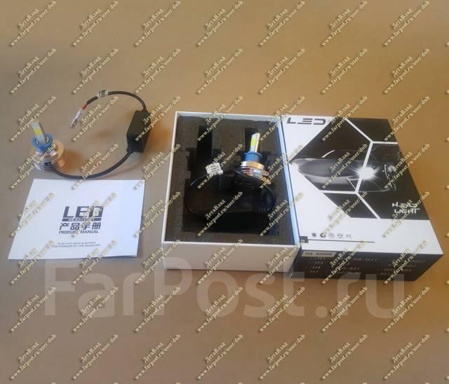 диодные Led лампы цоколь H3 лампочки Gt и тюнинг во владивостоке