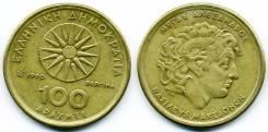 Греция 100 драхм (иностранные монеты)