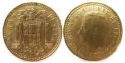 1 песета 1975 Испания (иностранные монеты)