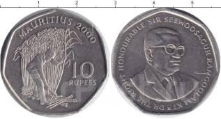 Маврикий 10 рупий 2000 год (иностранные монеты)