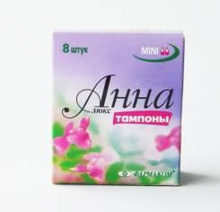 Женские гигиенические тампоны «Анна»