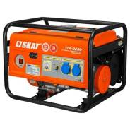 Генератор бензиновый УГБ -3200 SKAT