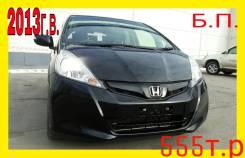 Honda Fit. GD4, DG13