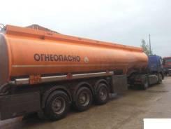 Ali Riza Usta. Продам полуприцеп-цистерну бензовоз 41000 литров , 1 000 куб. см., 41,00куб. м.