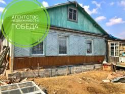 Продается дом. Екатериновка, р-н с.Екатериновка, площадь дома 80 кв.м., централизованный водопровод, электричество 15 кВт, отопление твердотопливное...