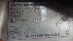 Двигатель в сборе. Toyota Lite Ace, KR27, KM36, KM30, KM51, KM31 Toyota Masterace, KR27 Toyota Town Ace, KM36, KR27, KM51, KM30, KM31 Двигатели: 5K, 5...