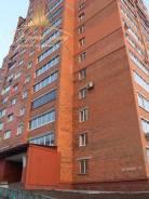 Обмен шикарной квартиры на ул. Карякинская 29. От агентства недвижимости (посредник)