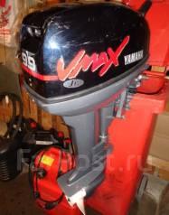 Yamaha. 9,90л.с., 2х тактный, бензин, нога S (381 мм), Год: 2006 год