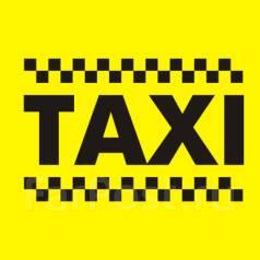Водитель такси. Требуется водители Такси. Ип. Толмачев. Улица Данчука 2