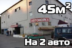 Гаражи кооперативные. улица Солнечная Поляна 20А, р-н Ленинский, 45 кв.м., электричество