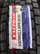 Taitong HS202. Всесезонные, 2016 год, без износа, 1 шт