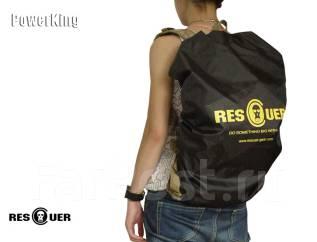 Чехол от дождя для рюкзака. Rescuer