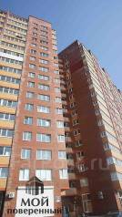 1-комнатная, улица Карбышева 22а. БАМ, агентство, 41 кв.м. Дом снаружи