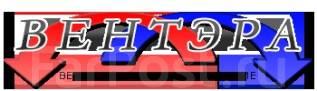 """Продавец-консультант. ООО""""ВЕНТЭРА"""". Улица Рабочая 1-я 16"""