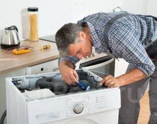 Срочный ремонт стиральных машин на дому. Выезд и диагностика бесплатно