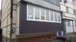 Балконы, лоджии, окна под ключ. Остекление, отделка. Рассрочка БЕЗ %!