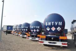 Bonum. Битумовоз мазутовоз нефтевоз полуприцеп-цистерна новый, 10 000 куб. см., 28,00куб. м.