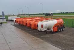 Bonum. Бензовоз полуприцеп-цистерна 28000 литров , 24 000 кг.