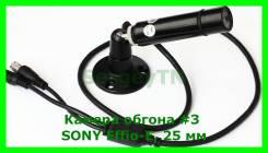 Камера обгона #3 цилиндрическая (Sony Effio-E 700TVL OSD NTSC 25 мм). Под заказ
