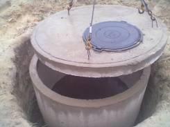 Установка канализационных колодцев. Установка септиков. Установка ЛОС.