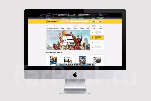 Разработка Адаптивных Сайтов! Запуск Контекстной Рекламы!