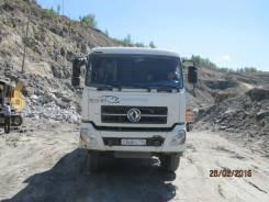 Dongfeng DFL3251A. Продам смосвалы, 10 000 куб. см., 25 000 кг.