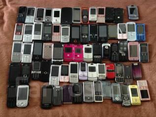 Приму в дар старые ненужные рабочие или сломаные телефоны