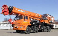 Клинцы КС-65719-1К. КС 65719-1К автокран (Камаз-6540) Овоид, 40 000 кг., 34 м.