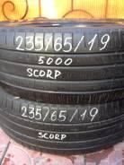 Pirelli Scorpion. Летние, износ: 30%, 2 шт