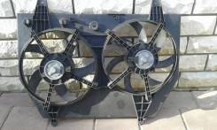 Диффузор. Nissan Serena, C25 Двигатели: MR20DD, MR20DE
