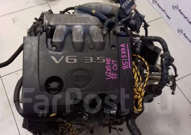 Двигатель в сборе. Infiniti: QX4, I35, JX35, Q50, QX60, M35, G35, FX35, Q70 Nissan: Quest, Altima, Presage, Stagea, Maxima, Fuga, 350Z, Elgrand, Teana...