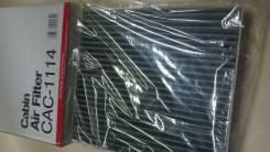 Фильтр салонный (угольный) CAC1114