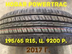 PowerTrac CityTour. Летние, 2017 год, без износа, 4 шт