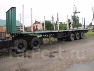 МАЗ 93866. Полуприцеп, 250 000 кг.