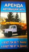 ГАЗ 3309. Продается автовышка, 2 000 куб. см., 18 м.
