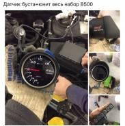 Датчик давления турбины. Subaru Legacy, BP5