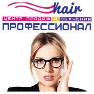Парикмахер-универсал. ИП Устинова Ирина Викторовна. Улица Ильичева 29