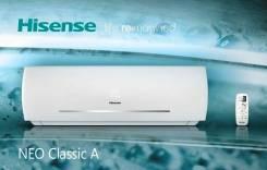 Кондиционер Hisense NEO classic A на 21кв. м с монтажем за 22900р!