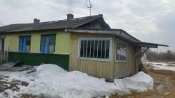 Продам дом в с. Бичевая!. 120 км от Хабаровска, р-н Бичевая, площадь дома 38 кв.м., от агентства недвижимости (посредник)