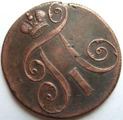 2 Копейки 1798 год (ЕМ) Павел Первый Россия 29