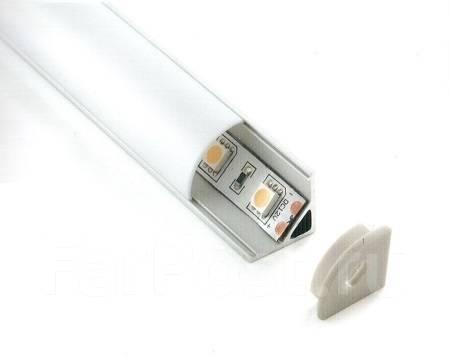 Профили для светодиодной ленты.