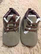 Ботинки. 21