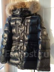 Куртки-пуховики. Рост: 128-134 см