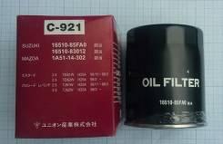 Фильтр масляный C921