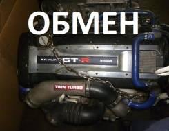 Двигатель в сборе. Nissan GT-R Nissan Skyline GT-R, BNR32, BCNR33 Nissan Skyline, BCNR33, BNR32 Двигатель RB26DETT