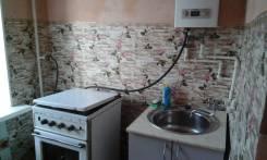 Обменяю две 2-х комнатные квартиры в г. Чита. на Владивосток. От частного лица (собственник)