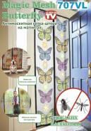 Москитная сетка с бабочками на 18 магнитах Magic Mesh Butterfly