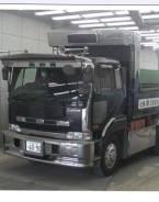Куплю ПТС Nissan Diesel , 10 тонн , самосвал