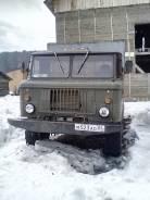 ГАЗ 66. Породам Газ 66, 4 250 куб. см., 1 000 кг.