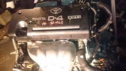 Автоматическая коробка переключения передач. Toyota Avensis, AZT250 Двигатель 1AZFSE
